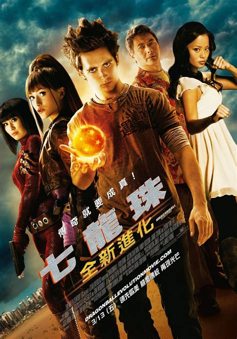 Dragonball Evolution (#1 of 6): Extra Large Movie Poster