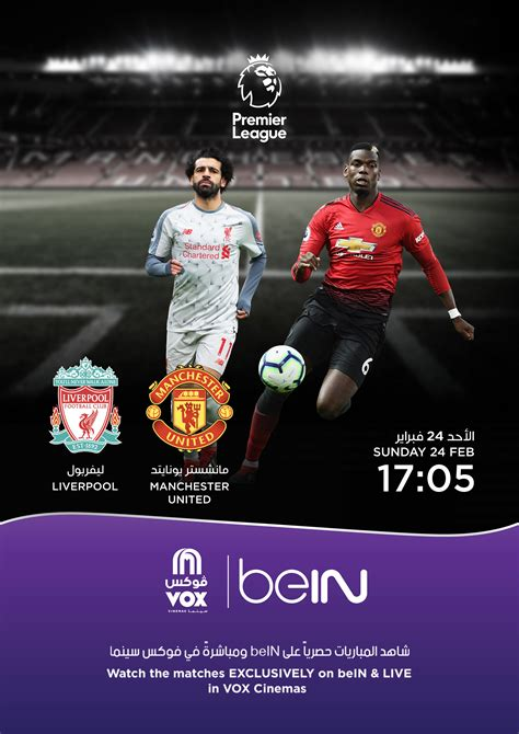 Manchester United VS liverpool-2019 | Now Showing | Book