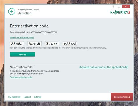 Kaspersky Internet Security 2020 One Year Activation Code