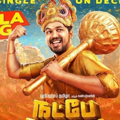 Hip Hop Adhi's Natpe Thunai first single to release on