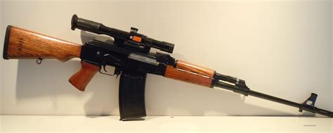YUGO M76 Sniper Rifle - 28 rnd mag included for sale