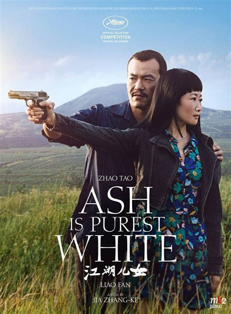 Movie Poster of the Week: The Posters of the 2018 Cannes